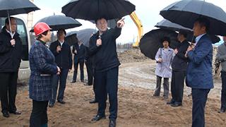 哈尔滨市委书记陈海波一行赴公司尚志项目现场调研